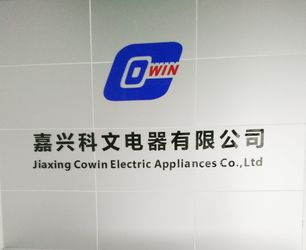 Jiaxing Cowin Electric Appliances Co., Ltd.